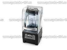 Блендер VITAMIX QUIET ONE
